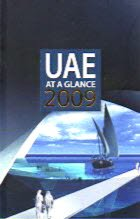 UAE at a Glance, 2009: Paula Vine