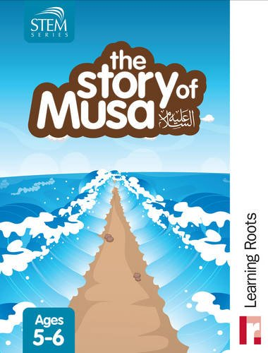 9781905516148: The Story of Musa