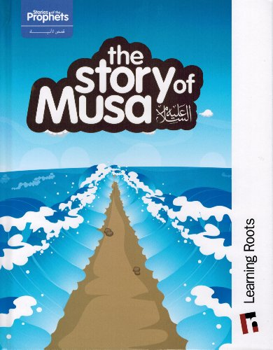 9781905516193: The Story of Musa