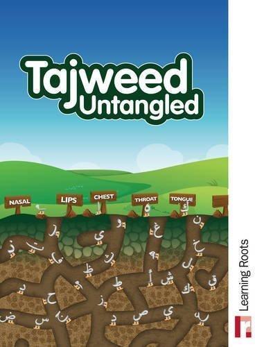 9781905516315: Tajweed Untangled