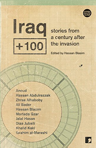 Iraq+100: Stories from Another Iraq: Jalal Hasan, Anoud,