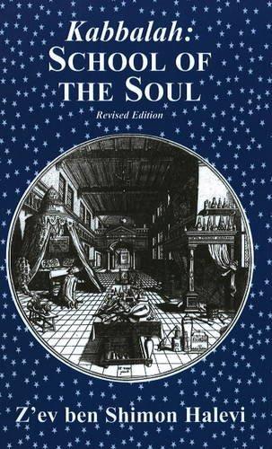 Kabbalah: School of the Soul: Halevi, Z'ev Ben Shimon