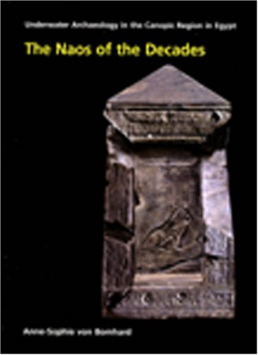 9781905905041: Th Naos of the Decades (Ocma Monograph)
