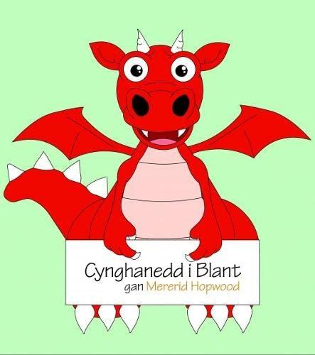 9781906396312: Cynghanedd i Blant (Welsh Edition)
