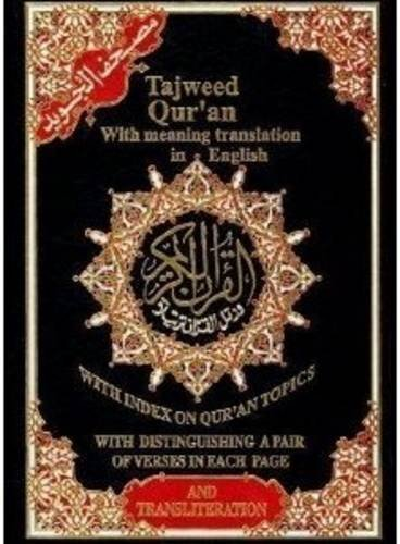 9781906456009: Tajweed Quran with Meaning Translation in English and Transliteration: With Index on Quran Topics