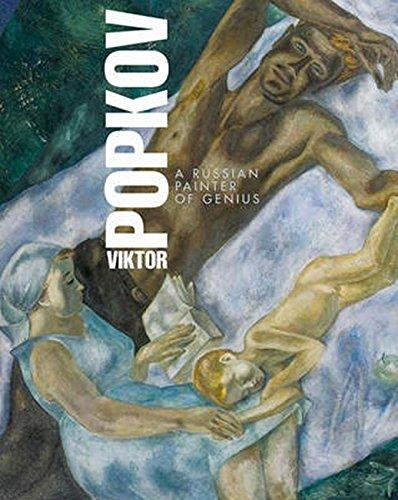 Viktor Popkov (Hardcover): Peter Kozorezenko