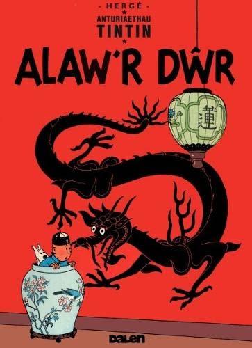 9781906587673: Cyfres Anturiaethau Tintin: Alaw'r Dwr