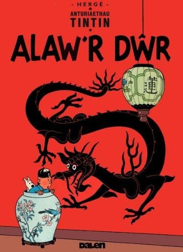 9781906587673: Tintin: Alaw'r Dwr (English and Welsh Edition)