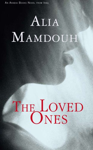 9781906697099: The Loved Ones