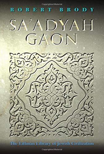 9781906764906: Sa'adyah Gaon (The Littman Library of Jewish Civilization)