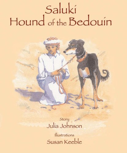 9781906768904: Saluki, Hound of the Bedouin