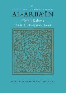 Al-Arba'in Of Abd Al-Rahman Jami (Chihil Kalima): Abd al-Rahman Jami