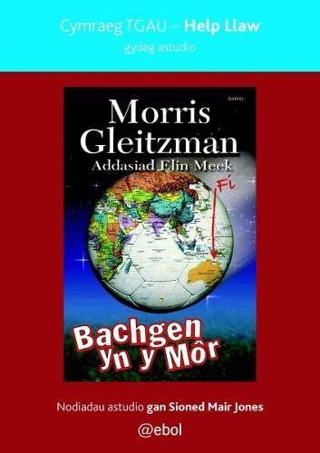 9781907004926: Help Llaw Gydag Astudio Bachgen yn y Môr - Cymraeg TGAU