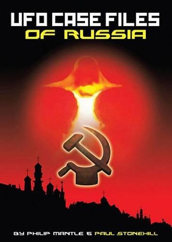 9781907126031: UFO Case Files of Russia