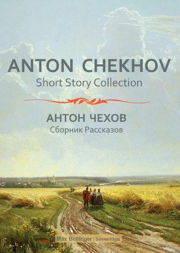 9781907832024: Anton Chekhov Short Story Collection: v. 1: In A Strange Land and Other Stories