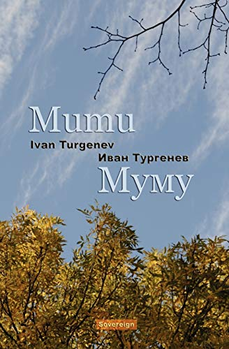9781907832383: Mumu (bilingual annotated edition) (English and Russian Editions)