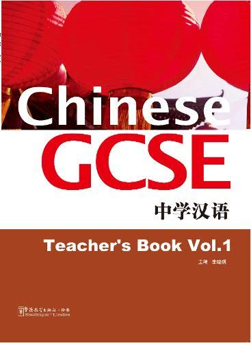 9781907838026: Chinese GCSE vol.1 - Teacher's Book (English and Chinese Edition)