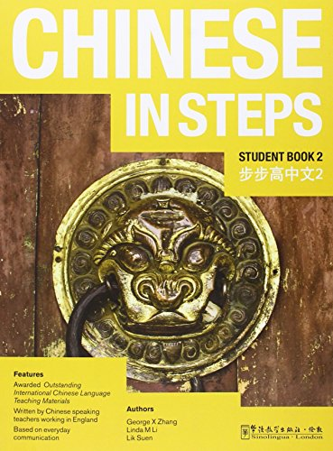 9781907838118: Chinese in Steps (Chinese Express)