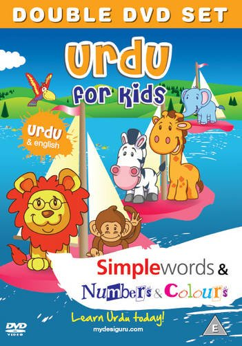 9781908079114: Urdu for Kids DVD Set: Simple Words & Number and Colours [Reino Unido]