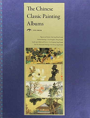 9781908175120: The Chinese Painting Albums