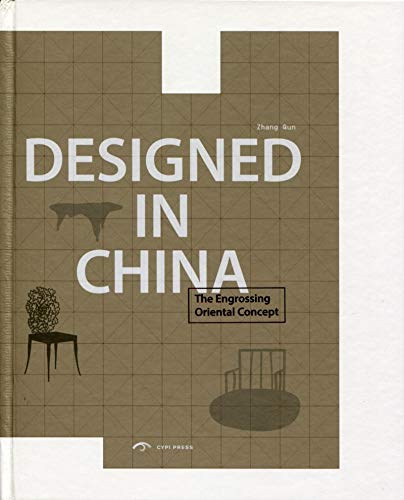 Designed in China: Zhang Qun