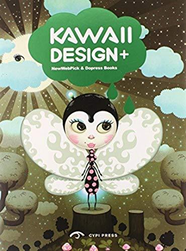9781908175205: Kawaii Design+ (Inspire Series)