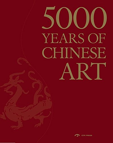 5000 Years of Chinese Art: Guang, Guo