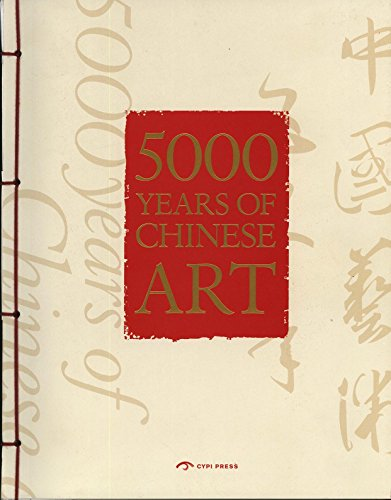 5,000 Years of Chinese Art: Roaring Lion,