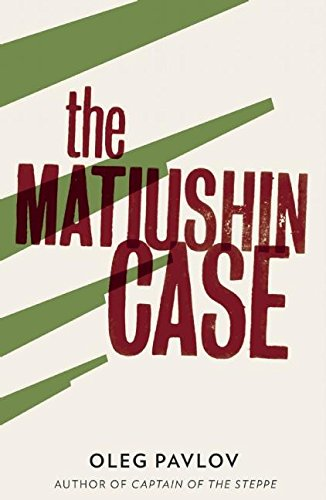 9781908276360: The Matiushin Case