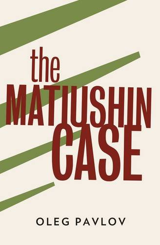 9781908276377: The Matiushin Case