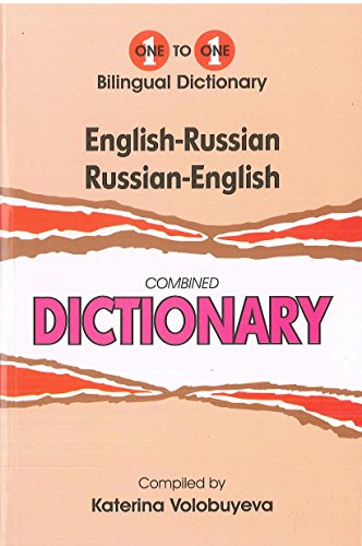 English-Russian & Russian-English One-to-One Dictionary (exam suitable) (Paperback): Katerina ...