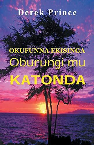 9781908594761: If You Want God's Best - LUGANDA