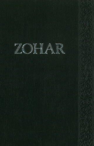 9781908659026: Zohar: Arabic Edition