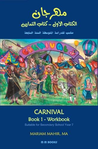 9781908871039: Carnival Workbook 1 (Carnival Secondary School Series) (Arabic Edition)