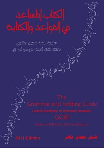 9781908871176: The Grammar and Writing Guide (Arabic Edition)