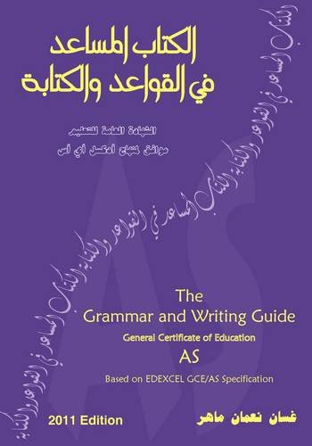 9781908871183: The Grammar and Writing Guide: Arabic A-Level (Arabic Edition)