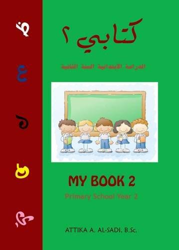 9781908871299: Kitabi 2: 2: Primary School Year 2 (Arabic Edition)