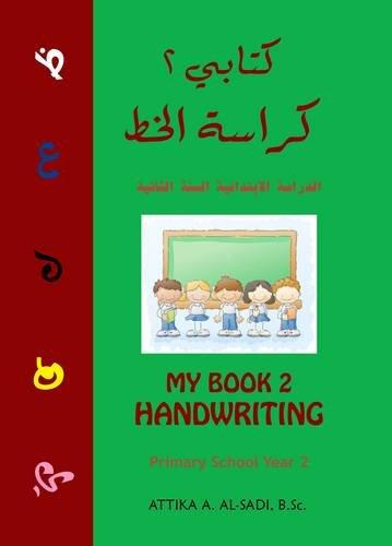 9781908871305: Kitabi 2 Handwriting: Primary School Year 2 (Arabic Edition)