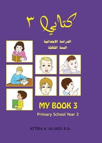 9781908871312: Kitabi 3: 3: Primary School Year 3 (Arabic Edition)