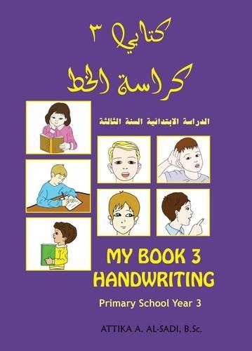9781908871329: Kitabi 3 Handwriting: Primary School Year 3 (Arabic Edition)