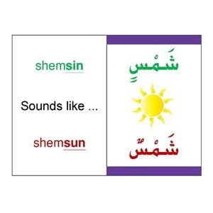 9781908871527: Flashcards FLCD3 Arabic Short Vowels: Kitabi 1 and 2 (Arabic Edition)