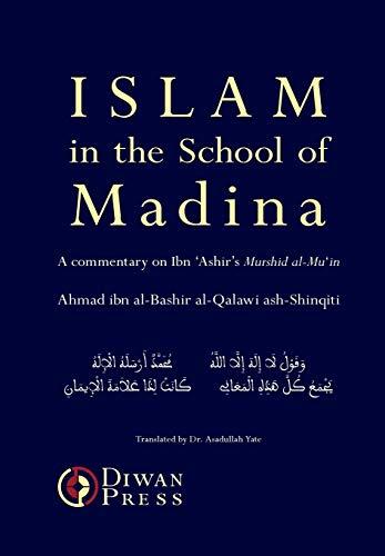 9781908892065: Islam in the School of Madina