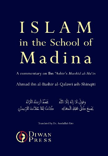9781908892065: Islam in the School of Madina