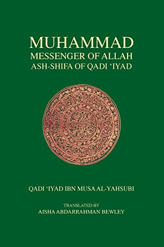 9781908892263: Muhammad Messenger of Allah