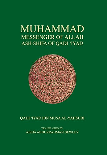 9781908892270: Muhammad Messenger of Allah