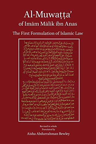 9781908892355: Al-Muwatta of Imam Malik
