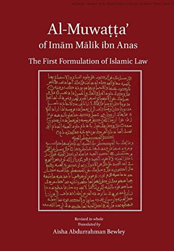 9781908892362: Al-Muwatta of Imam Malik