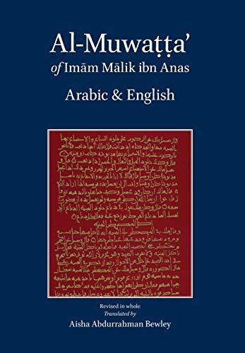 9781908892423: Al-Muwatta of Imam Malik - Arabic-English