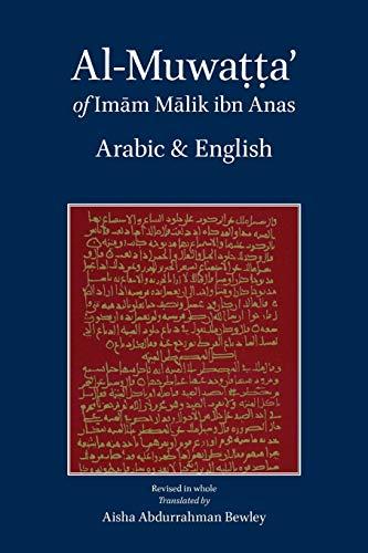 9781908892430: Al-Muwatta of Imam Malik – Arabic English