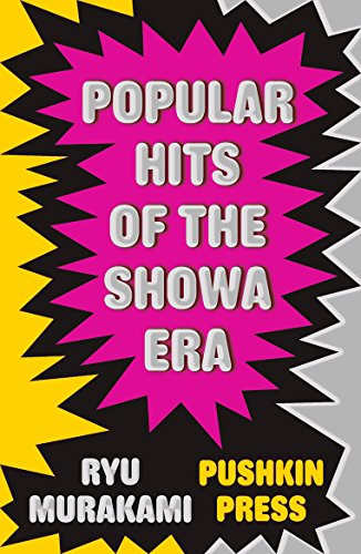 9781908968449: Popular Hits of the Showa Era